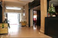 Pavillon Saint Augustin Hotel Image