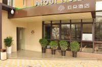 Atour Xian Tang Paradise Branch Hotel Image