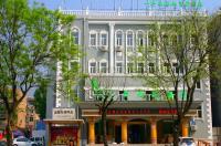 Vatica Taian Daizong Street Hongmen Branch Image