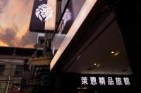Lion Hotel Image