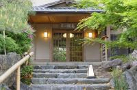 Arashiyama Hot Spring Arashiyama Benkei Ryokan Image