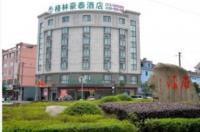 Greentree Inn Jiaxing Tongxiang Tudian Express Hotel Image