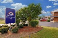 Americas Best Value Inn - Jonesboro Image