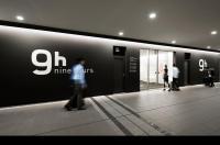 Nine Hours Narita Airport Hotel Image