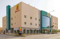 Super 8 Al Riyadh Image