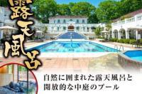 Livemax Resort Karuizawa-Forest Image