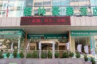Greentree Inn Shandong Weihai Wendeng Wenjing Building Business Hotel Image