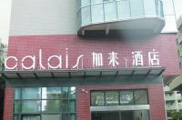 Calais Hotel Image