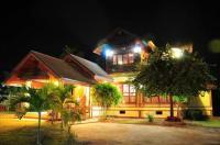 Huanmairuay Resort Image