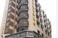 Shenzhen Nan Fei Yuan Hotel Image