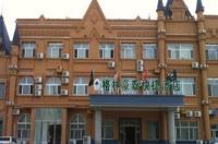 Greentree Inn Daqing Yuanwang Xihu Street Express Hotel Image