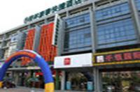 Greentree Inn Jiangsu Nantong Qidong Bus Station Express Hotel Image