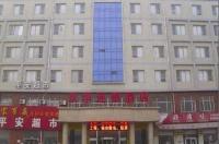 Jinghua Hotel Dingzhou Train Station Image