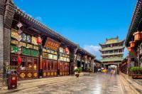 Pingyao Baichanghong Inn Image