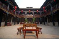 Pingyao Cheng Shi Ge Inn Image