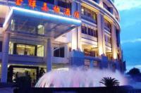 Shenzhen Nanshan Ruici Hotel Image