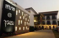 Sabai @ Chumphae Hotel Image