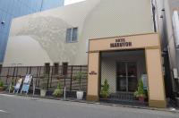 Business Hotel Maruyon Image