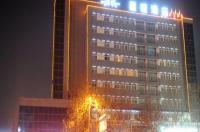 Starway Hotel Lianyungang Xugou Pedestrian Street Branch Image