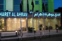 Gawharet Al-Ahram Hotel (Formerly Husa Pyramids) Image