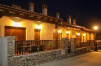 Apartamentos Rurales El Calama Image
