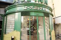 Ace Inn Shinjuku Image