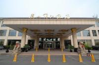 Yushan Jin Jiang Hotel Image