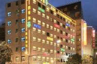 Fuzhou Spring Hotel Wuyi Road Branch Image