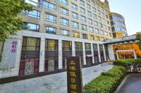 Wuyang Holiday Hotel Hangzhou Image