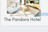 Duandara Boutique Hotel Image