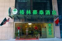 Greentree Inn Anhui Hefei Qianshan Road Business Hotel Image