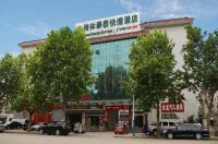 Greentree Inn Taian Yingchun Road Dai Temple Express Hotel Image