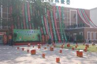Greentree Inn Tianjin Hedong Daqiao Avenue Express Hotel Image