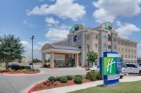 Holiday Inn Express Hotel & Suites San Antonio SE Image