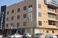 Dybaj For Hotel Suites Image