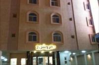 Dyaar Al Roshan 2 Image