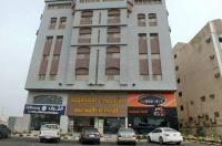 Al Qaswaa Hotel Apartment 1 Image