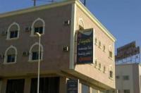 Al Homaidan 4 Suites Palace Image