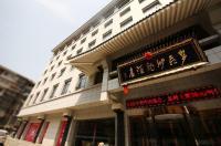 Xian Flying Dragon Hotel Image