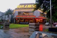 Hainan Qionghai Waika International Hotel Image