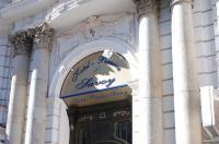 Hotel-Pension Savoy Image