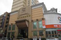 Dongguan Boteman Hotel Image
