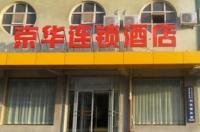 Jinghua Hotel Langfang Railway Station Image