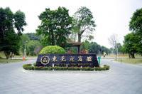 Dongguan Yingbin Hotel Image