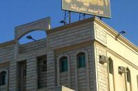 Al Homaidan 2 Suites Palace Image
