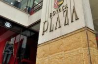Hotel Boyaca Plaza Image