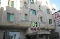 Durrat Al Sharq Suites 1 Hotel Image