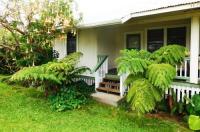Hapuu at Pahala Plantation Cottages Image