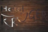 Hotel-Restaurant Krüger Image