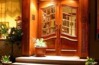Landhotel Sonneneck Image